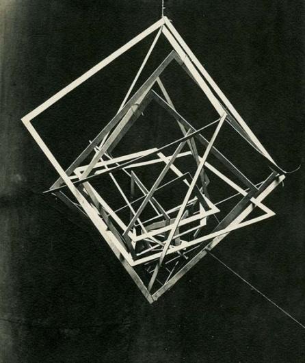 Planetary Folklore: Aocicinori #sculpture #geometry #rodchenko #art #cube