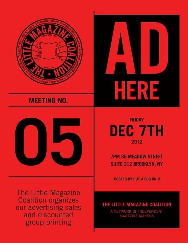 thelittlemagazinecoalition:nnLittle Magazine Coalition Meeting No. 5 #flyer