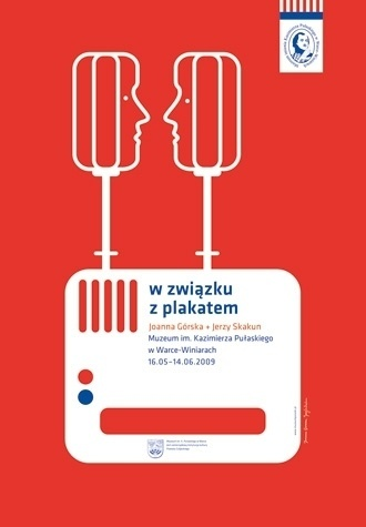 homework - young polish poster designers - gallery, graphics, posters, design #2 #colour #poster #theatre