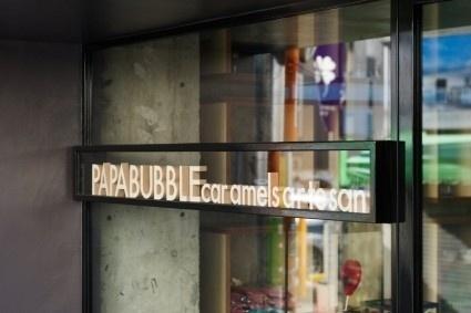 Papabubble Shibuya | Spoon & Tamago #logo #black #wood #retail