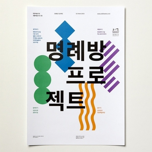 It's Nice That : Seoul-based studio fnt have a particularly clean and consistent body of work #fnt