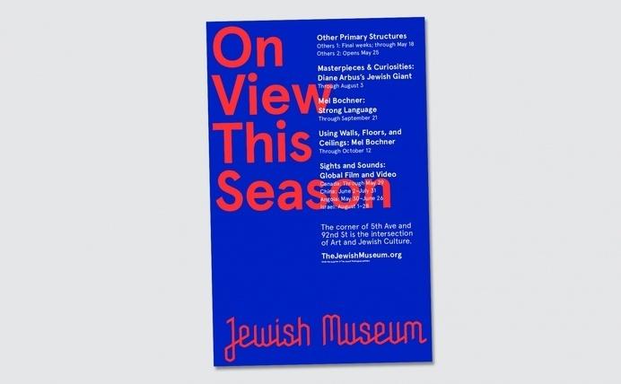 Creative Review - Sagmeister & Walsh rebrand New York's Jewish Museum #modern #color #museum