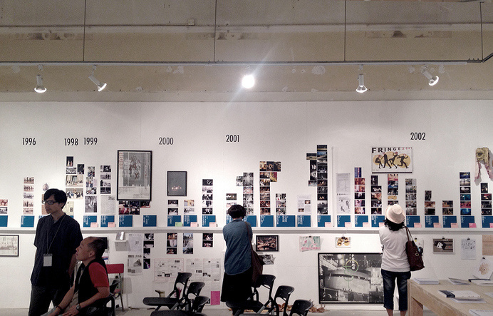 exhibition, poster #exhibition #poster