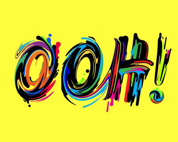 Steve Wilson Portfolio 1 Breed #lettering #typography
