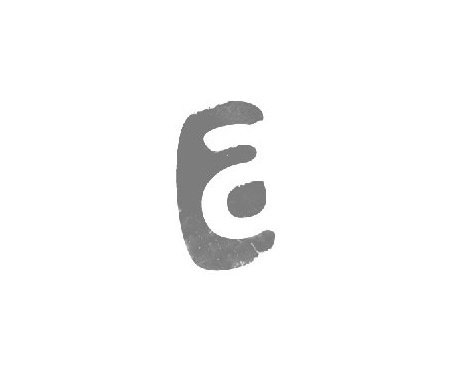 Logo Simple Creative Unexpected Graphic Design E