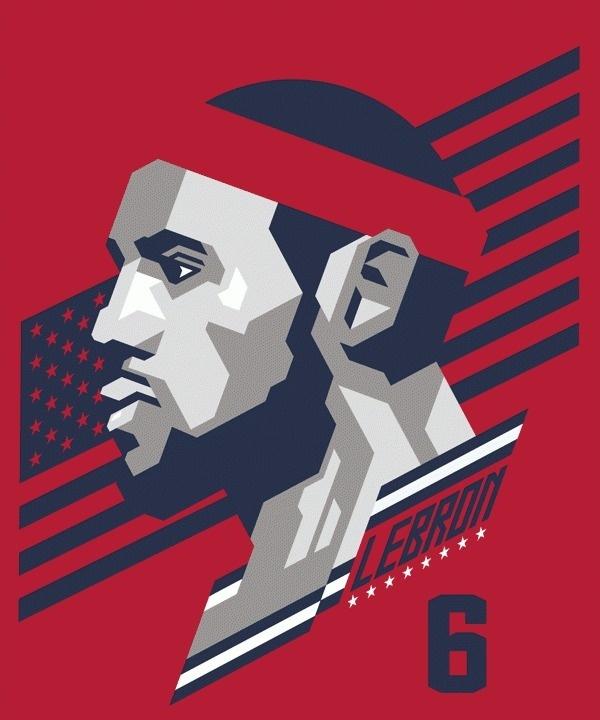 LeBron #nike