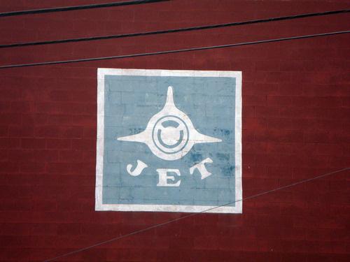 jet factory logo #icon #logo #vintage