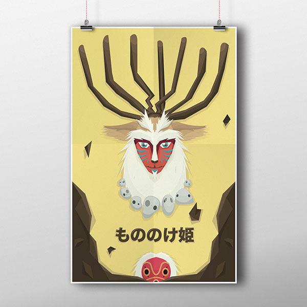 Princess Mononoke もののけ姫 on Behance #antlers #deer #princess #ghibli #stag #illustration #nature #art #spirit #forest #mononoke