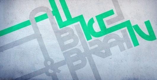 All Bike & Brains #fixie #fixed #logo #gear #bike #type