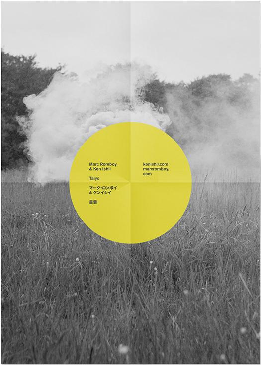 HORT #album #print #sleeve #record #grid #poster #layout