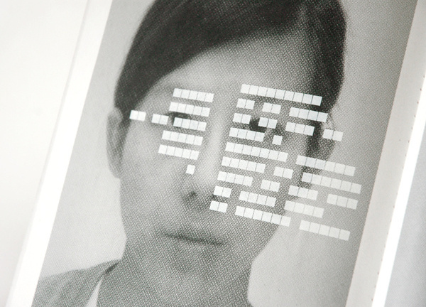DSC_0228 #editorial #book