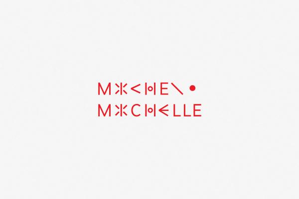 Michel et Michelle Nadine Brunet #logo