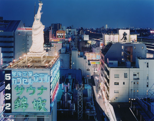 http://sato-shintaro.com/work/tokyo_twilight_zone/index.html #city #photography #japan #buildings