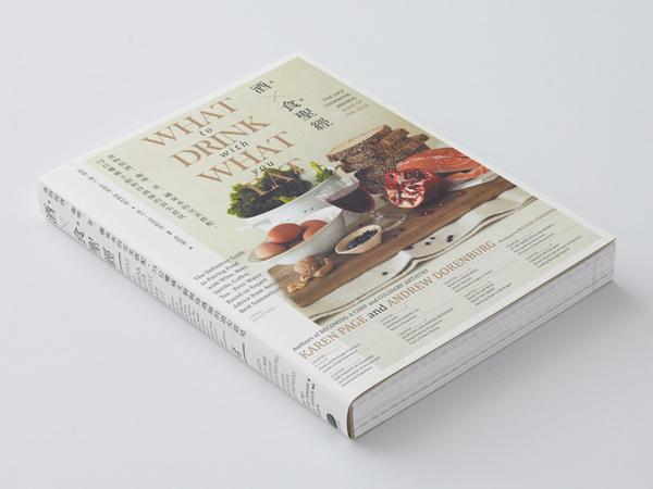book design wangzhihong.com #publication