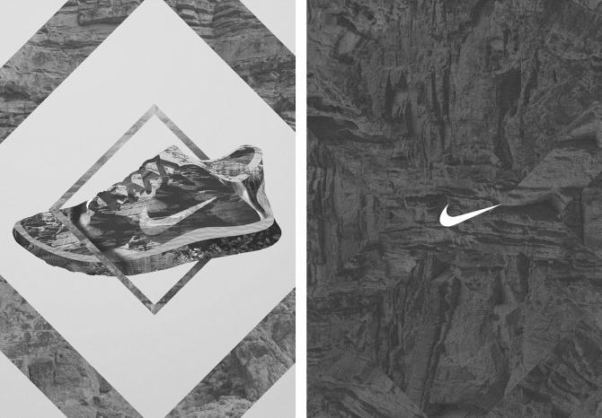 Nike - Elemental Artworks - Quentin Deronzier #element #nike #rock #geometric