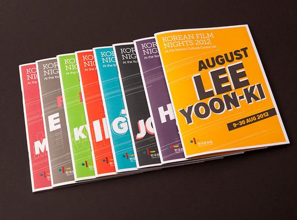 PUMKIN // DESIGN // Korean Film Nights #bright #print #color #large #cover #type #layout