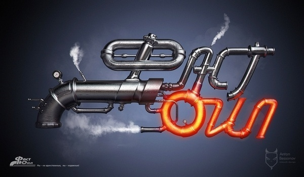 Fast Oil on the Behance Network #logo