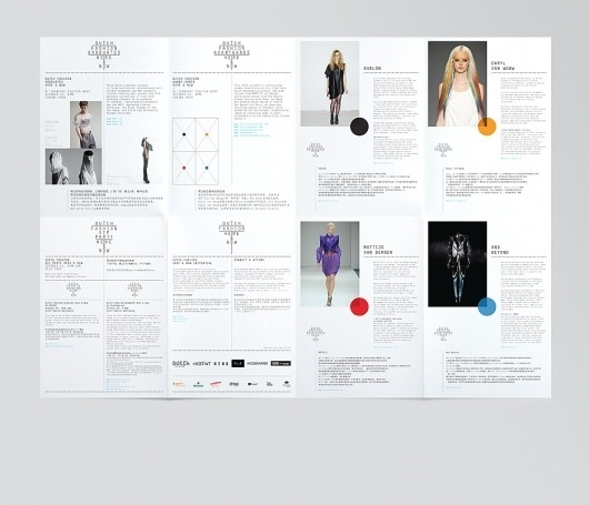 toko-work10-dutchfashion-08.jpg (JPEG Imagen, 935x803 pixels) #design #identity #branding