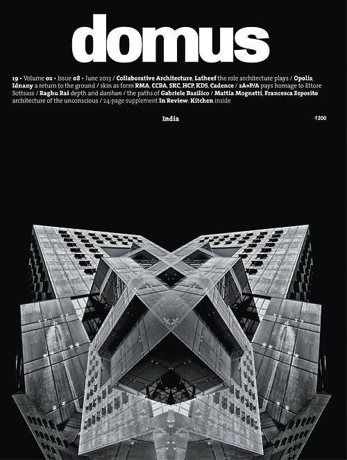 Domus India (Mumbai, Inde / India) #cover #abstract #magazine