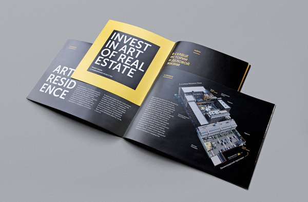 Art Residence #print #development #layout #booklet #brochure #square #yellow #catalog #two #real #estate #apartament #invest