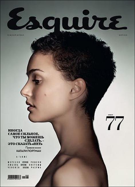 Esquire (Russia) #cover #editorial #magazine