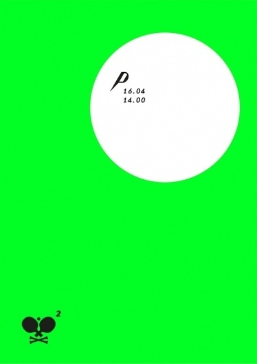 Ping Pong Cup 2 on the Behance Network #poster