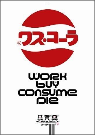 workbuycdie.jpg (JPEG Image, 328x463 pixels) #tech #japanese #futuristic #sci #fi #graphics