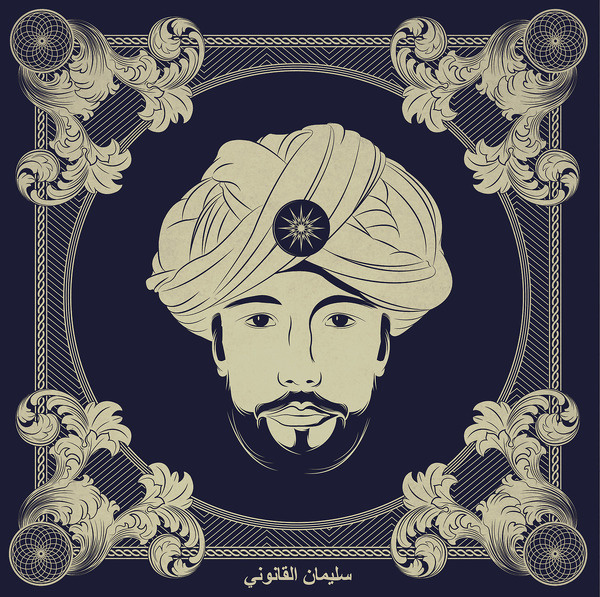 ARABIC #illustration