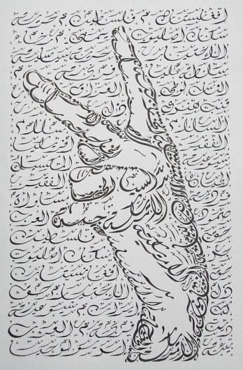 Arabic Calligraphy Print American Foreign by EveritteBarbee #sign #calligraphy #arabic #poster