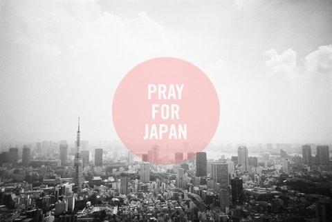 FFFFOUND! #japan