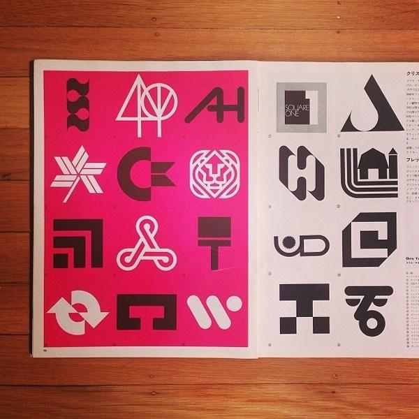 Photo by brentcouchman #logos #id #marks #geometric #corporate #mid #identity #century #modernist