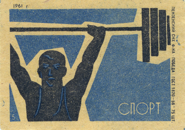 All sizes   russian matchbox label   Flickr Photo Sharing! #illustration