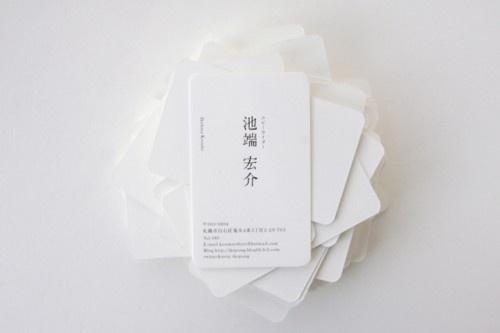 100211_ikehata_namecard04_new #in #namecard #incjp #the #glow #commune #ikehata #dark