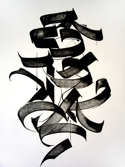 2colorsdaily: The works of Kitty Sabatier. Contemporary calligraphy. #type