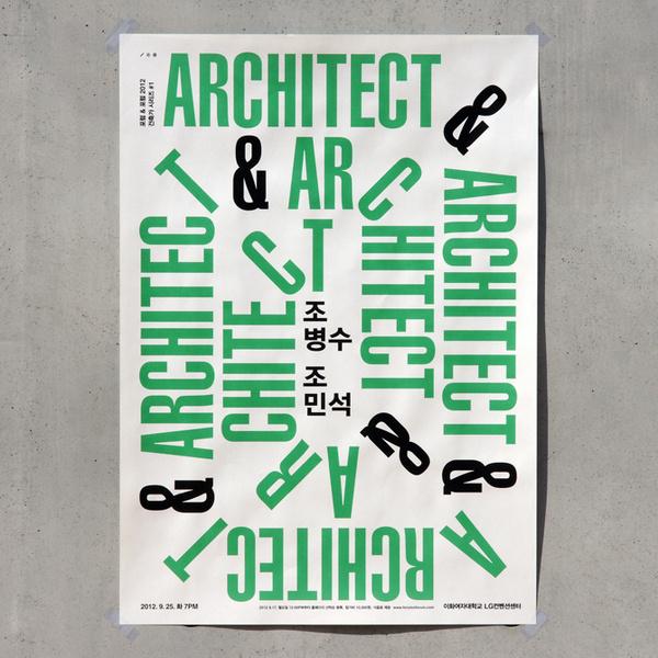 studio fnt #poster #typography