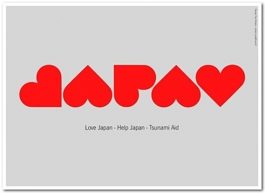 Creative Review - Love Japan - Help Japan poster