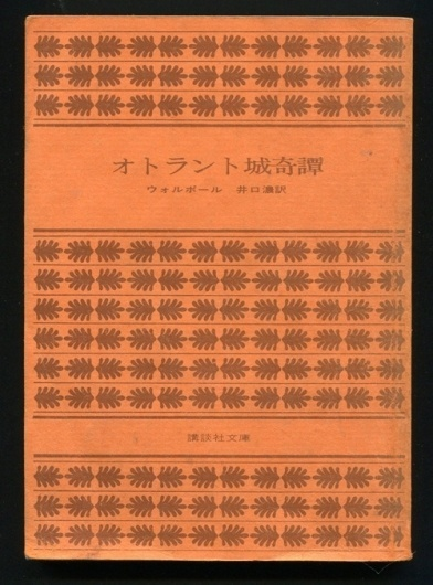 AMASSBLOG #cover #japanese #pattern #book