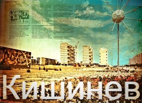 |)E$1GN - ²°'' #se #1960s #cccp #vintage #chiinu #grunge #postcard #moldova