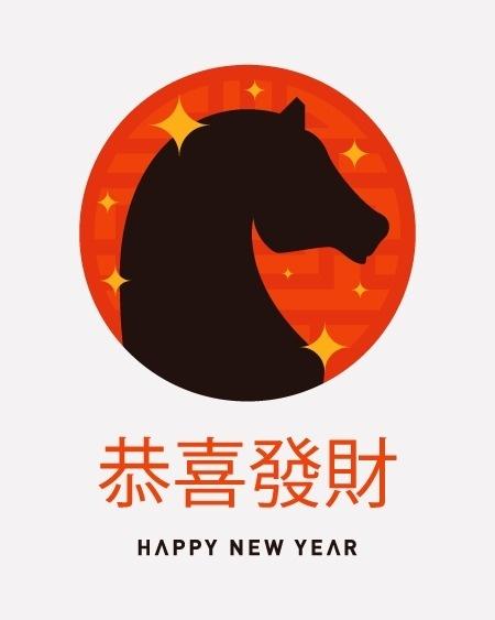 Chinese New Year #mandala #happy #horse #year #ranson #icon #chinese #studio #mat #logo #new