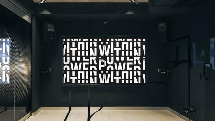 Nike Basketball, FormFiftyFive, DIA, Typography