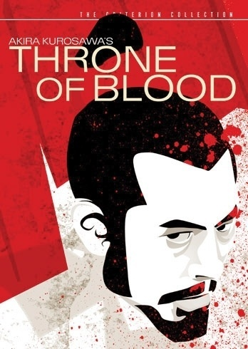 190_box_348x490.jpg 348×490 pixels #blood #film #collection #of #box #cinema #throne #art #criterion #movies