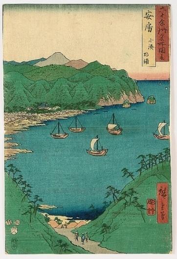 Search of Art Archive - artelino #awa #ando #print #hiroshige #woodblock #province #japan