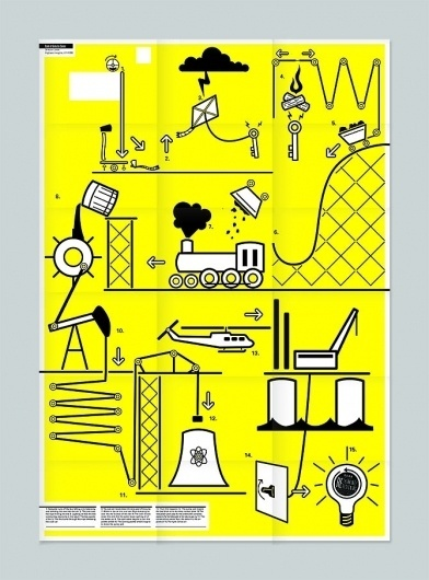 As Ever #icon #living #illustration #poster #future