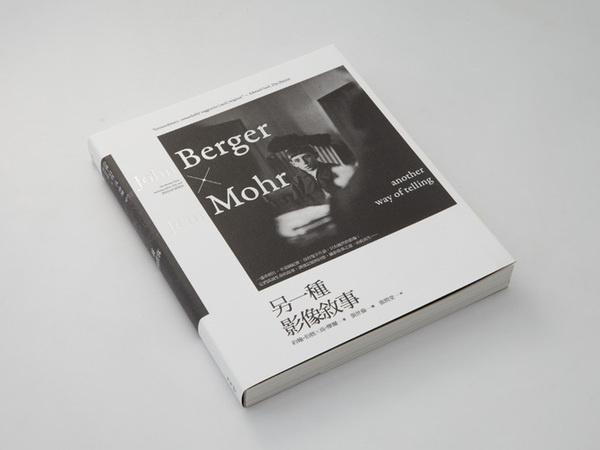 Book Design — wangzhihong.com #print