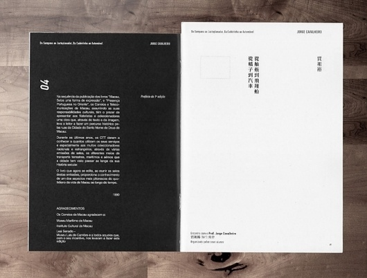SomethingMoon #layout #design #book #brochure