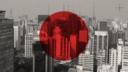 All sizes | EDO | Flickr - Photo Sharing! #city #retro #tokyo #architecture #japan