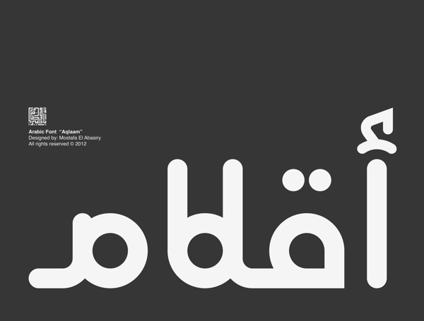 rounded arabic font arabia font round arabic typography