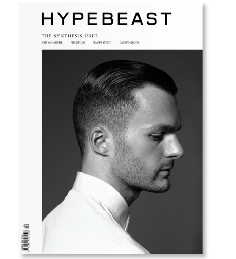 Issue 1: The Synthesis Issue #fashion #cover #magazine
