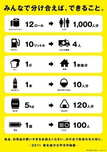 infographic.jpg (499×707)