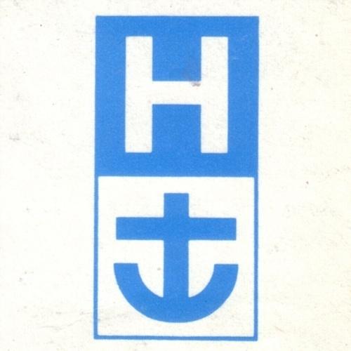 Hoganas AB / 1960 / 1970 #logotype #sweden #design #graphic #1960 #hoganas #1970